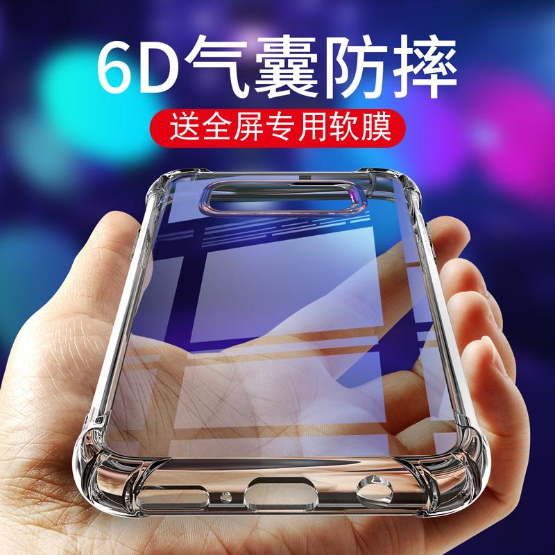 GALAXY三星s8手机壳s9+plus手机壳a5全包防摔s7edge保护套note8透明J2pro软硅胶S8+plus女A8/A6个性创意J4/J6