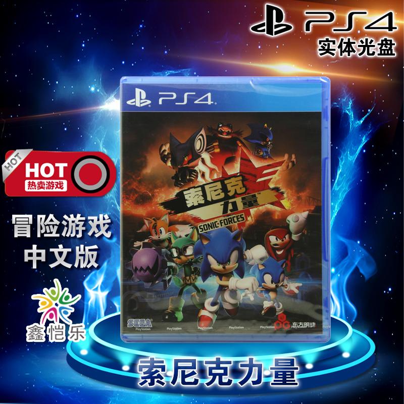 现货全新正版 PS4游戏 索尼克力量 音速小子 中文版