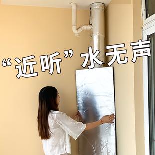 包下水管道隔音棉材料落水立管卫生间厕所自粘排110静音吸消音王