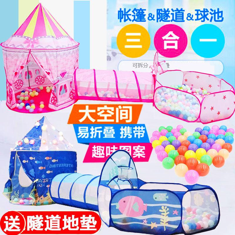 Детские домики и палатки Артикул 576681269501