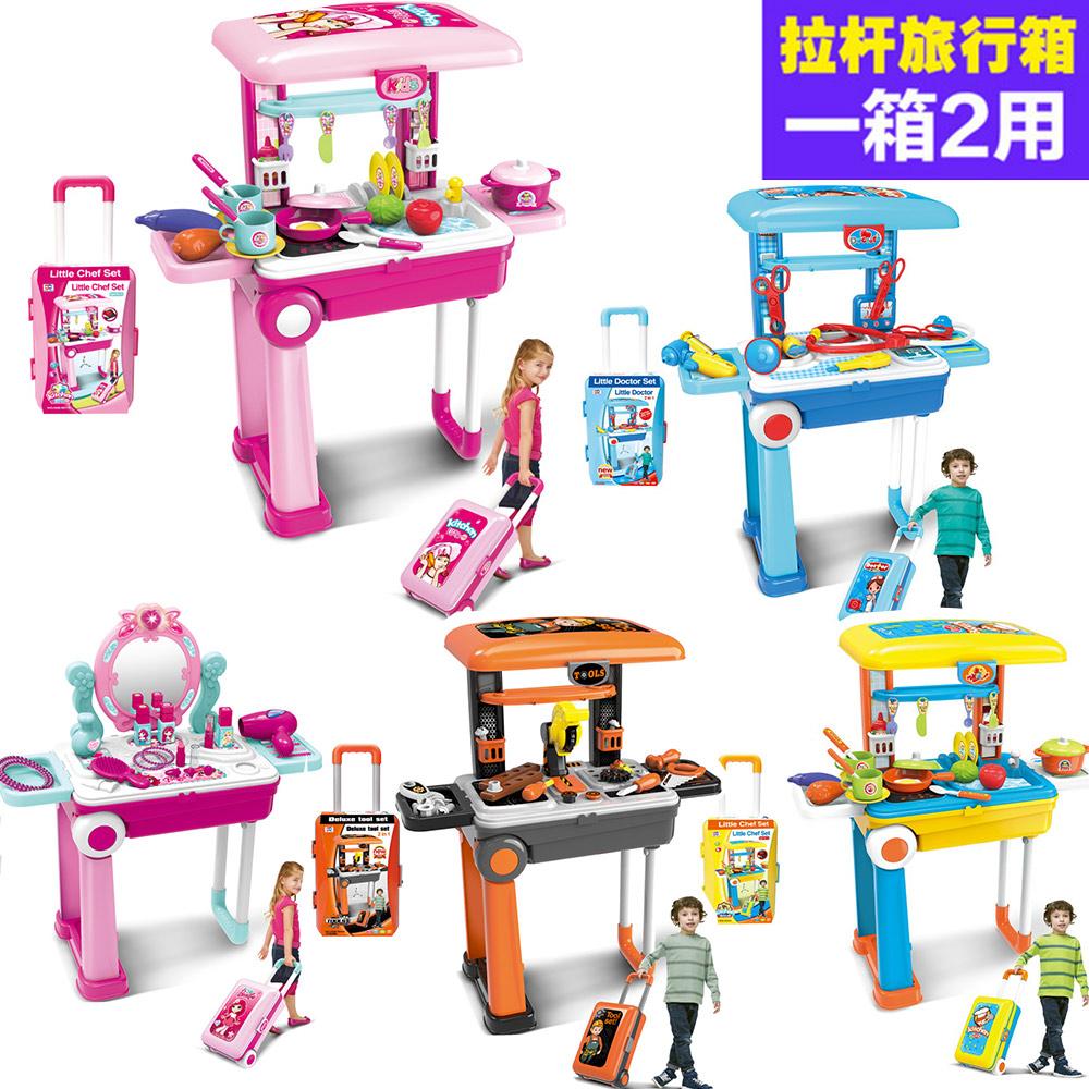 假一赔十雄城多功能过家家玩具化妆厨具厨房易变工具医生拉杆箱迷你行李箱
