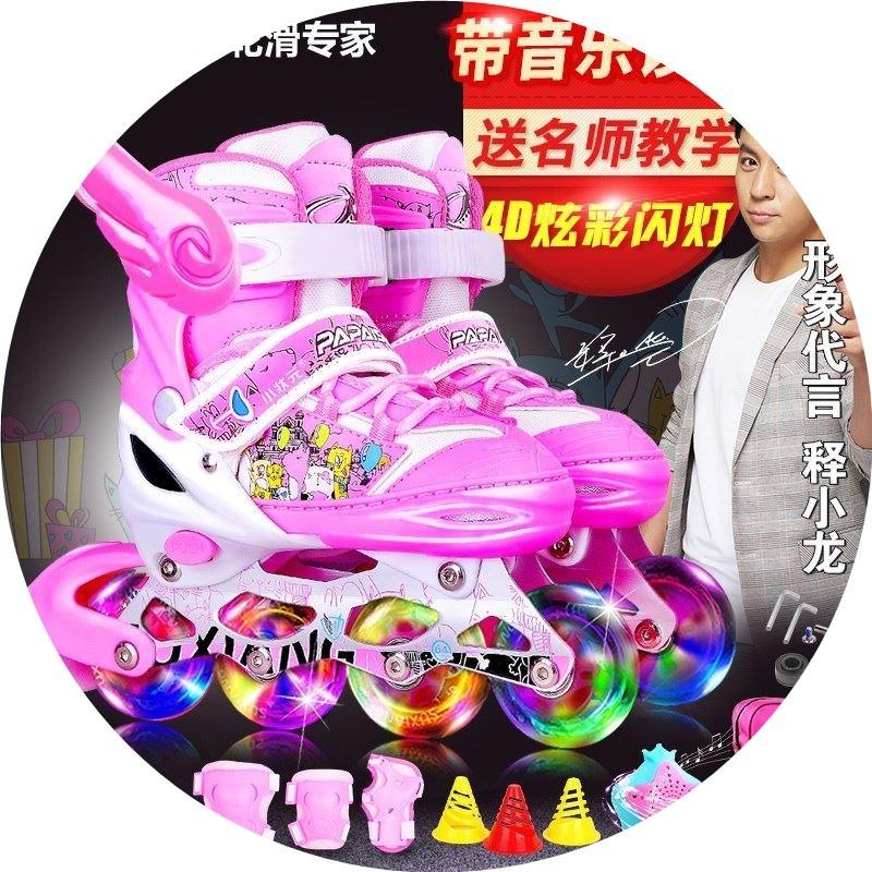 小状元溜冰鞋儿童全套装男女旱冰轮滑鞋直排轮可调3-4-5-6-8-10岁