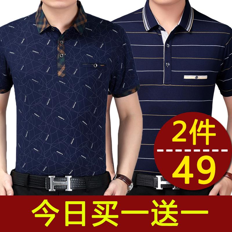 夏天爸爸短袖t恤男夏40-50�q中年男士大�a男�b中老年人上衣有口袋