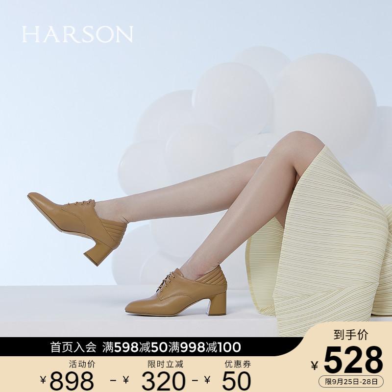 【云朵鞋】哈森2021秋季新款女鞋百搭时尚粗高跟女单鞋HL16607