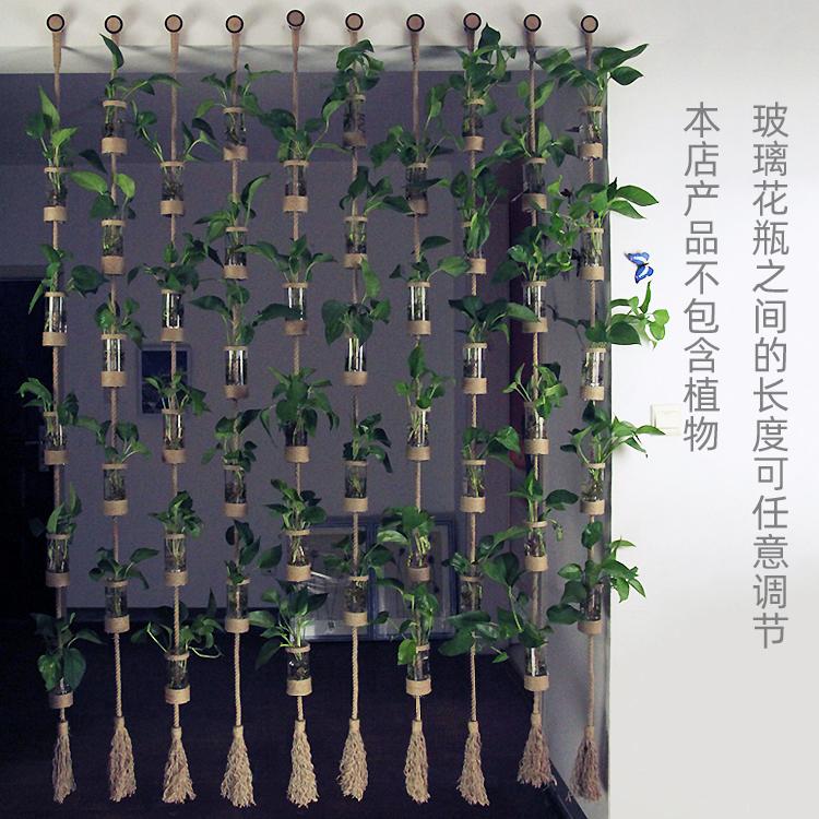 创意DIY装饰花插隔断帘麻绳玻璃水培绿植花瓶店铺家居门厅隔墙