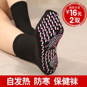 可水洗自发热袜子按摩足底抗菌除臭保健袜男女通用中筒冬季暖脚宝