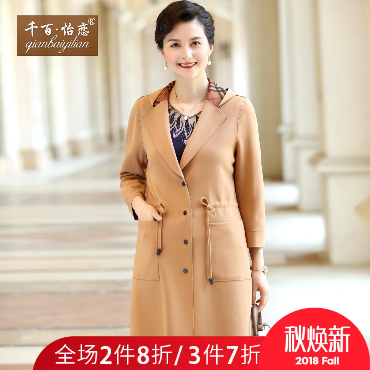 千百怡恋中年女装秋装中长款外套40岁妈妈装时尚大码长袖连帽风衣