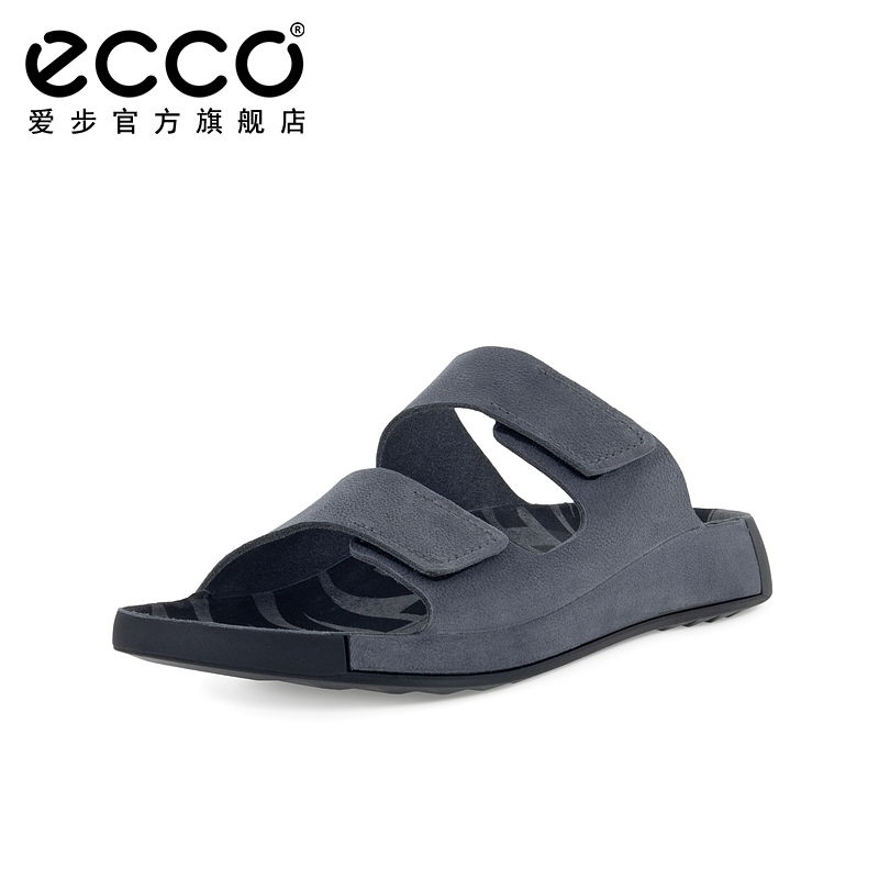 ECCO Schole 2021 Spring and Summer New Men's Beach Sandals Slippers Men Draw Cool Tract Too 500904