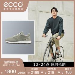 ECCO爱步2021春季新款透气运动休闲鞋男拼接潮流男鞋 雅跃523234