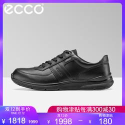 ECCO爱步新款户外透气休闲鞋男 防水低帮系带运动鞋 欧文511614