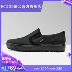 ECCO爱步休闲乐福鞋男 2019秋冬新款一脚蹬懒人鞋 柔酷7号450324