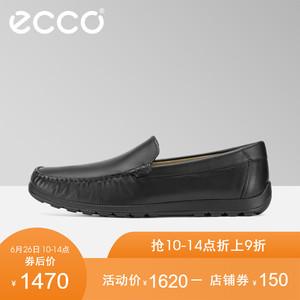 领150元券购买ecco夏季乐福鞋男休闲皮鞋一脚蹬