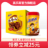 High Lego Cocoa Solid Drink 500g + Rolling Heart Chocolate Flavored Cakes and Pastries 25g*24 Pieces