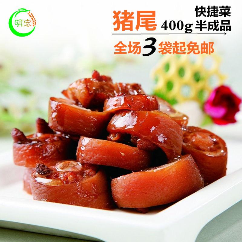 猪尾巴鲜猪尾圈冷冻卤味湘菜半成品特产熟食私房菜炒菜酒店原料菜