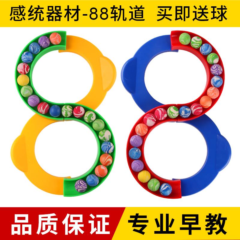 Игрушки для малышей / Конструкторы Артикул 575664538500