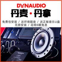 寸分频扬声器高音头低音炮6.5德国歌德车载汽车音响喇叭改装套装