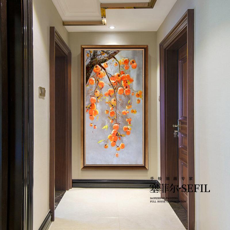 美式豎版過道走廊客廳掛畫壁畫手繪油畫中式輕奢玄關裝飾畫柿子