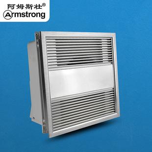 内卫专用公共卫生间敞开式厨房排气扇大功率换气扇阿姆斯壮
