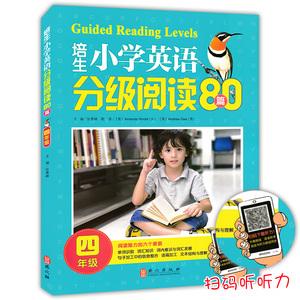 培生小学英语分级阅读80篇四年级语法单词知识大全同步强化阶梯训练小学生英语阅读理解100篇天天练4年级课外阅读物练习册教辅书籍