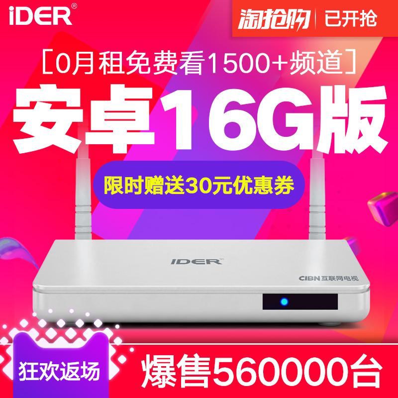IDER/ отзыв код S1 сеть приставка hd игрок домой эндрюс телевизионный ящик сын wifi беспроводной