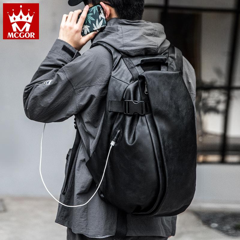 双肩包男士时尚潮流背包男包大容量大学生书包运动休闲潮牌电脑包