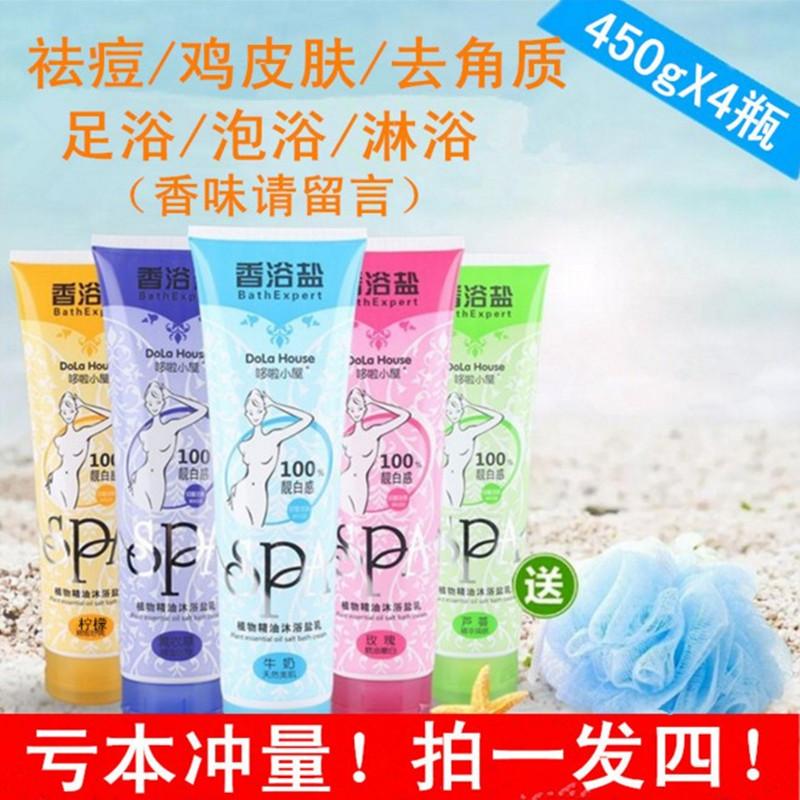 4 бутылки 450 г ароматерапии эфирное масло для ванны соль отшелушивающая акне молочная ванна соль ванна соляная ванна