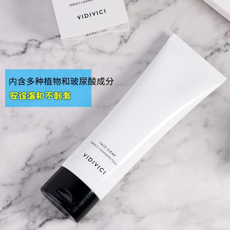 韩国正品vidivici洗面奶女神蚕丝泡沫清洁补水保湿氨基酸洁面乳