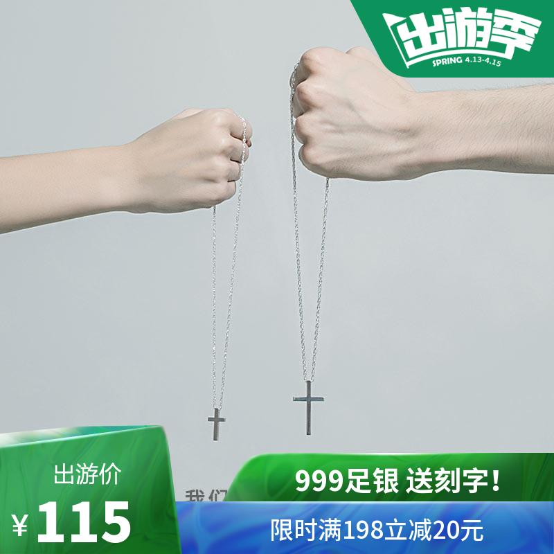 [十尚美地旗舰店项链]平安S999纯银十字架项链男潮耶稣刻月销量192件仅售115元