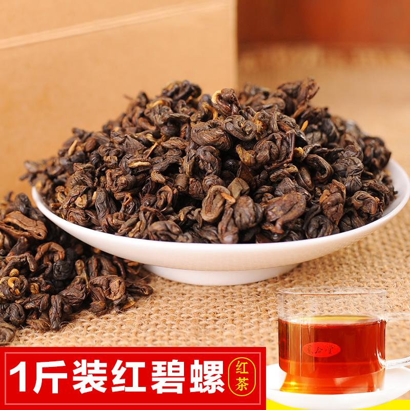 Дянь Хун / Китайский красный чай Артикул 551948715694