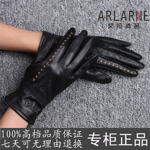 Женские перчатки с мехом Артикул 13554355059