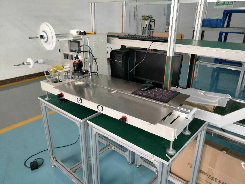 视觉检测机 基恩士视觉系统 元器件方向检测 漏料检测 外管检测