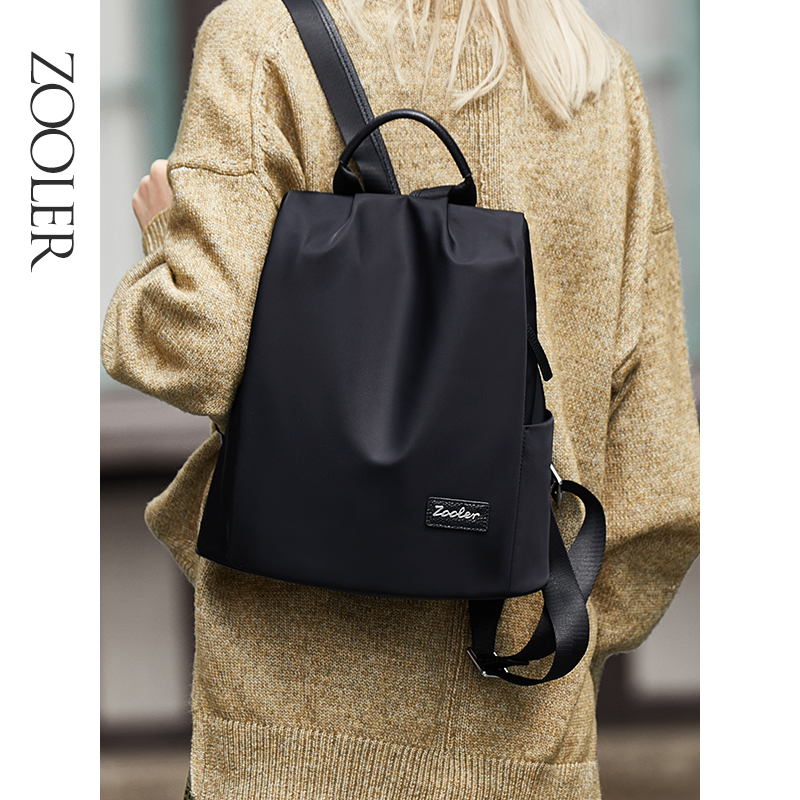 Jules anti theft backpack women's 2019 new fashion Oxford women's backpack all in one schoolbag canvas women's bag