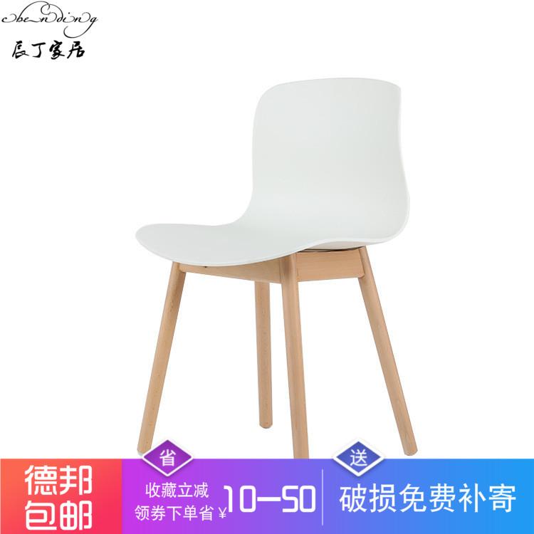 北欧餐椅实木腿靠背椅黑白色塑料简约办公椅现代创意咖啡厅休闲椅