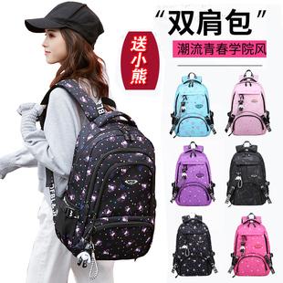 書包女中學生2020年新款初中生簡約帆布小學生大容量高中生雙肩包