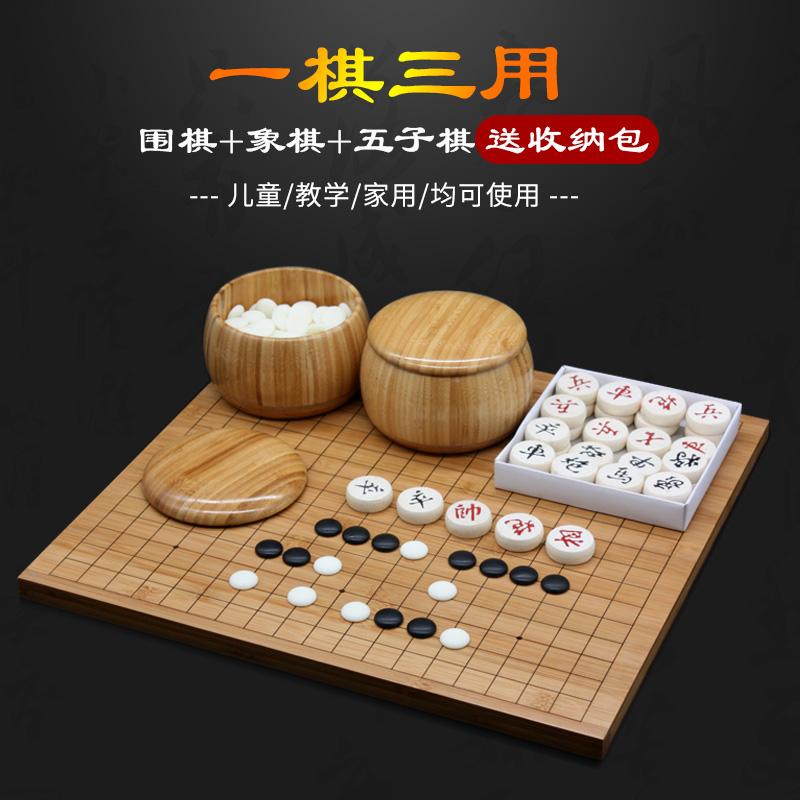 Китайские шашки Артикул 617928136381