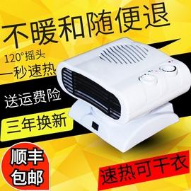 取暖器家用迷你搖頭電暖氣冷暖兩用小型空調便捷電熱器浴室暖風機圖片