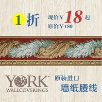 工业瓷砖大理石壁纸风彩色水磨石墙纸ins壁纸进口纯纸北欧LG韩国
