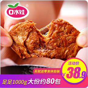 Soy meat,  Слюна ребенок рука рвать вегетарианец мясо 1000g вегетарианец стейк говядина фасоль продукты фасоль сухой вегетарианец еда белок нулю еда небольшой есть пряный, цена 449 руб