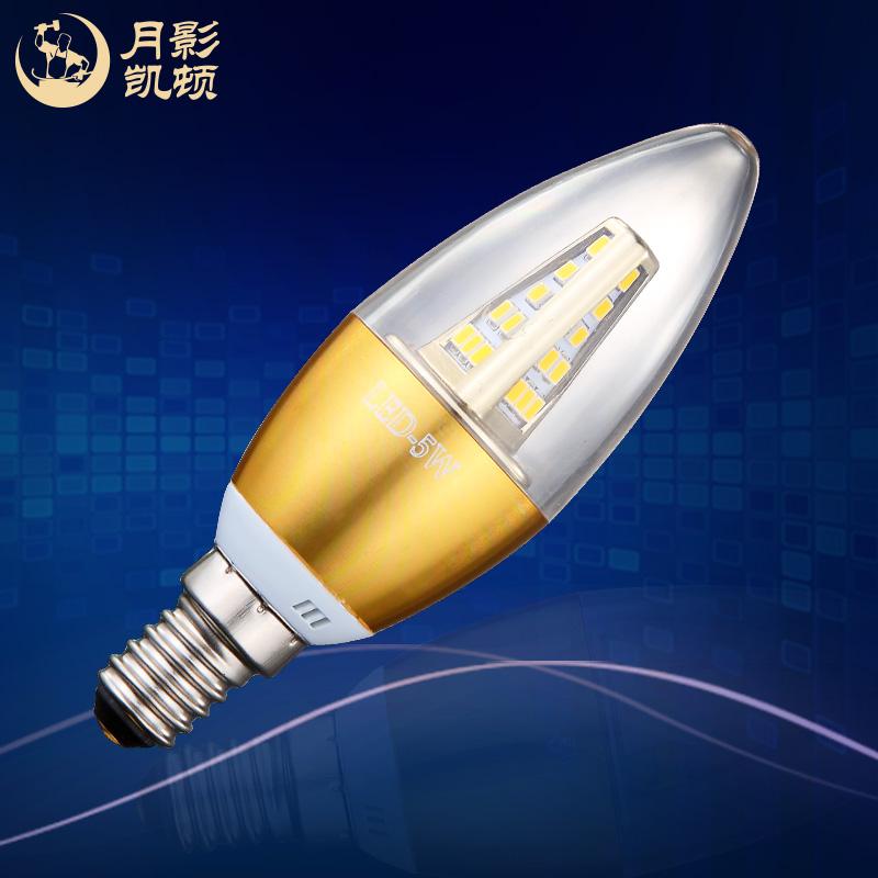 月影凱頓led燈泡e14E27暖白正白led光源5W7W節能燈大小螺口尖泡