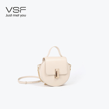 VSF Hong Kong Chao Brand Piggy Pack Girl New Type 2019 Oceanic Baitao Chain Slant Drawing Net Red Pack Saddle Pack