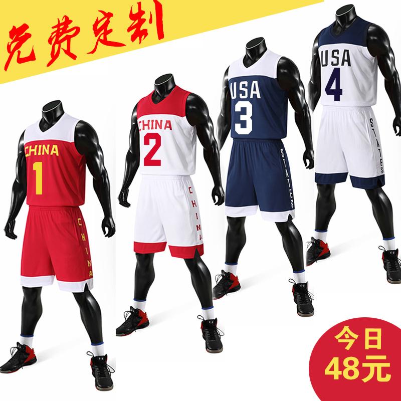 2019世界杯中国队篮球服套装男定制印号团队球衣USA美国队篮球服