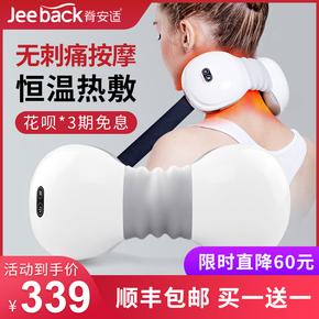 脊安适颈椎按摩器颈部腰部肩部肩颈多功能治全身揉捏神器按摩仪枕