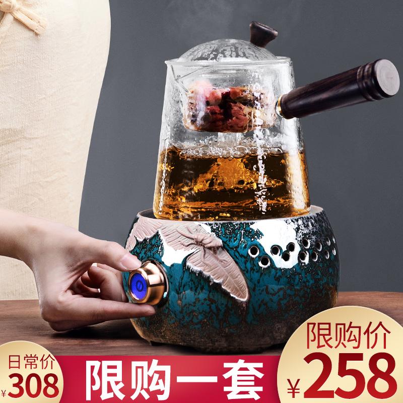 电陶炉套装煮茶器小型办公室玻璃壶蒸汽蒸茶器全自动家用蒸煮茶壶满150元可用5元优惠券