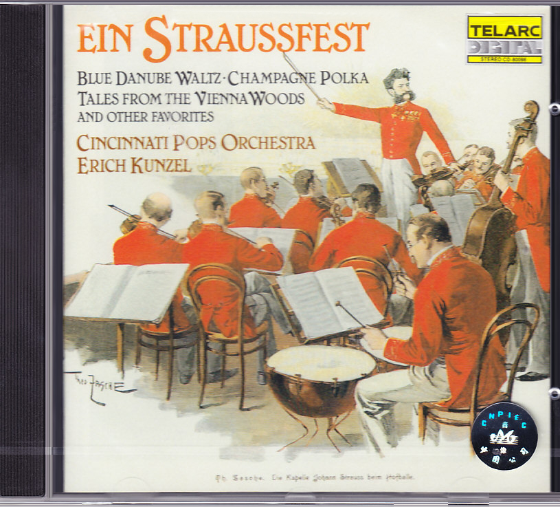 【中图音像】施特劳斯家族圆舞曲-红衫仔1 进口CD CD80098 古典CD
