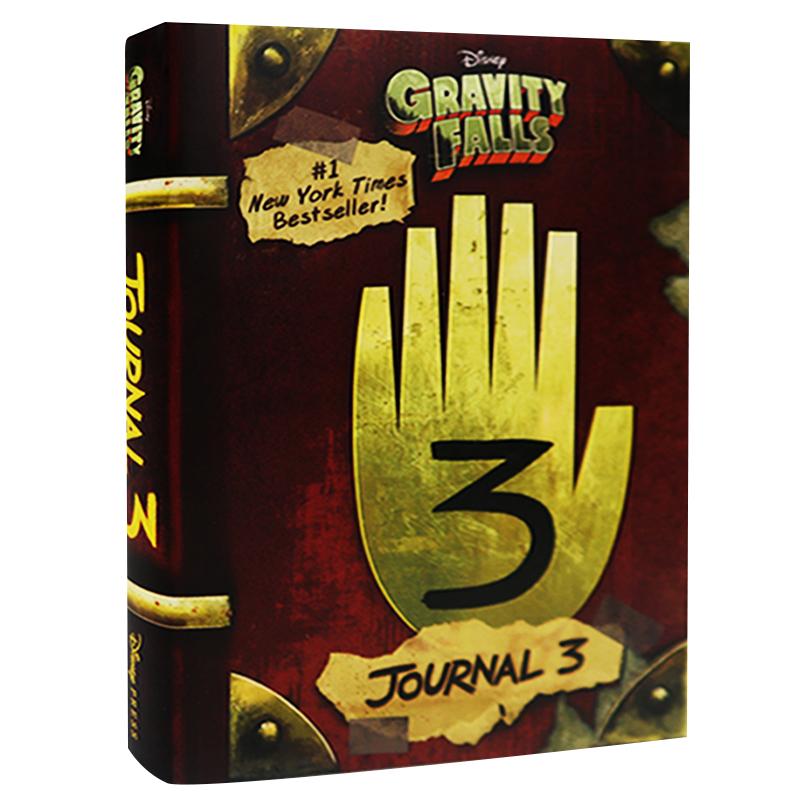 英文原版 Gravity Falls: Journal 3 怪诞小镇日志 迪普日记3 Alex Hirsch 精装收藏全彩页 迪士尼 解密 迪斯尼 周边 正版