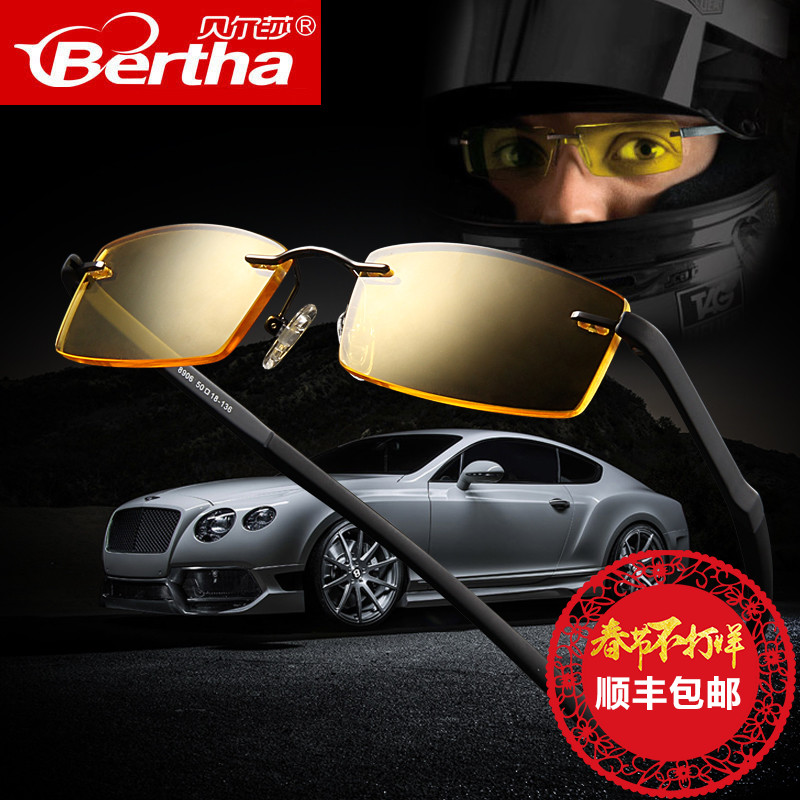 Ночь между водить машину специальный водитель зеркало мужчина противо луч свет головокружительный свет поляризующий привод очки ночного видения hd увеличение яркий очки