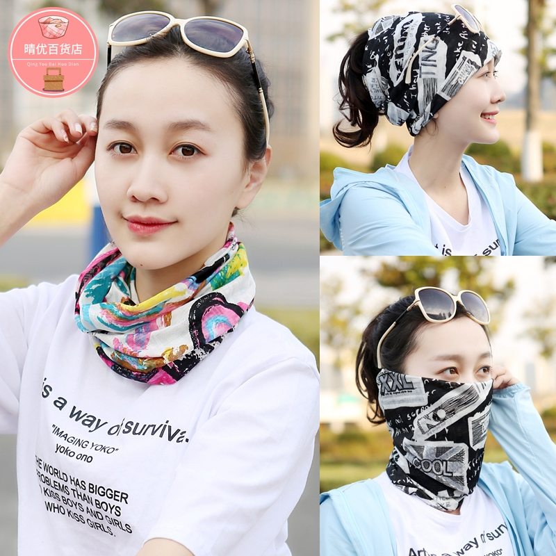 Sunscreen Bib womens head cover thin summer outdoor cycling ice silk small silk scarf to protect the cervical spine neck cover fake collar multi-function