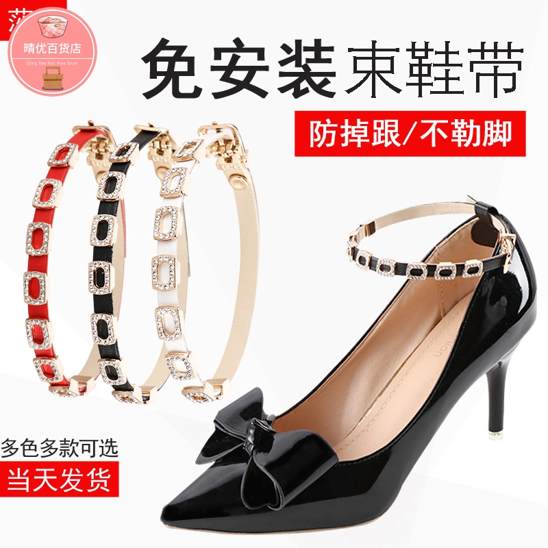 High grade high-end high-heeled shoes shoelaces with shoelaces for preventing falling off