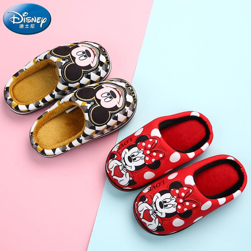 迪士尼儿童棉拖鞋男童女童秋冬季卡通防滑居家用保暖小孩宝宝拖鞋(用3元券)