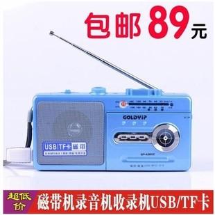 金业 手提英语磁带机 播放机  卡带机  复读机 U盘 TF卡 收录音机图片